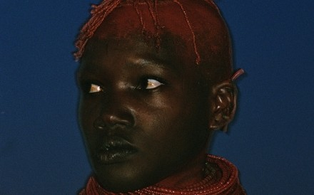 Turkana  Girl