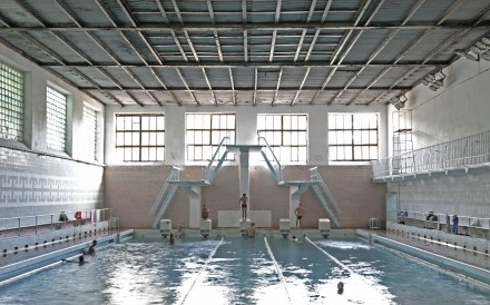 Swimming Baths Bishkek